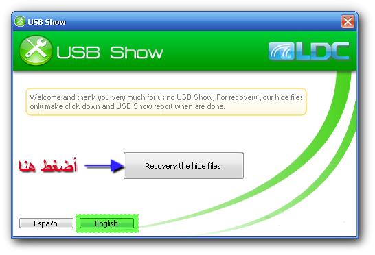 أداة USB Show تقوم بفحص الفلاشة وأظهار كافة الملفات المخفية 02