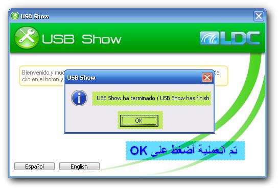 أداة USB Show تقوم بفحص الفلاشة وأظهار كافة الملفات المخفية 05