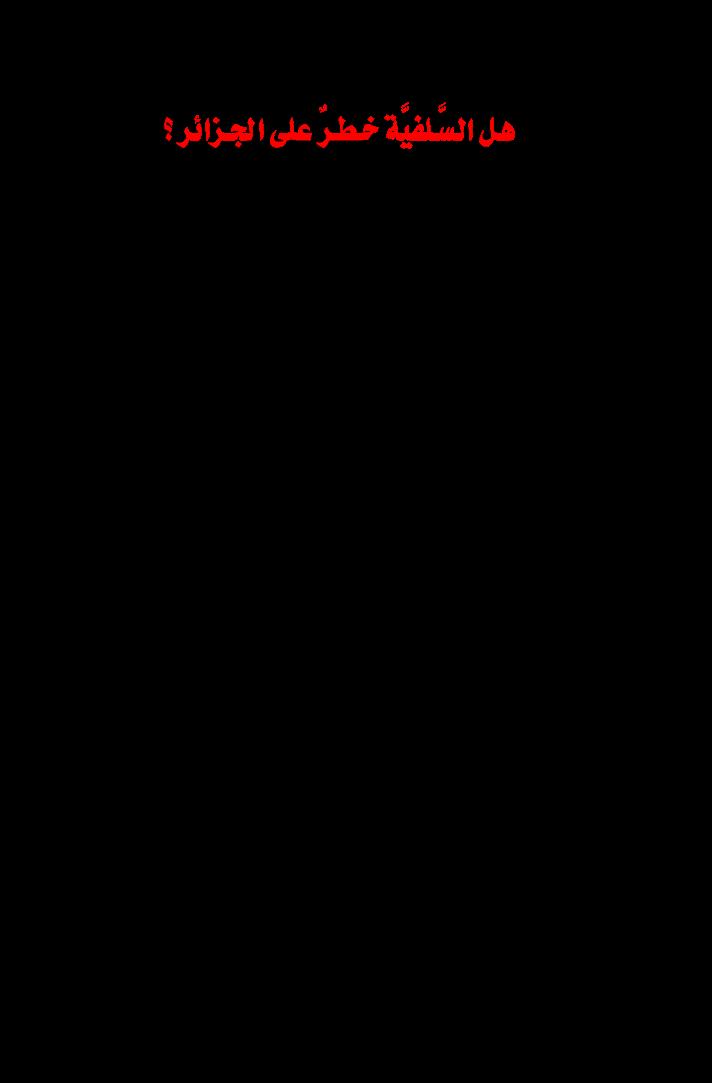 Bayane%2001
